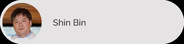 Shin Bin